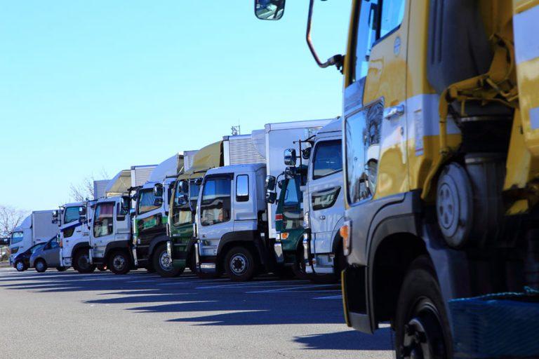 Commercial & Homebase Fuel Management